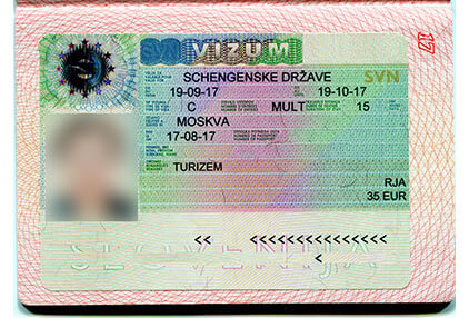 Виза в Словению